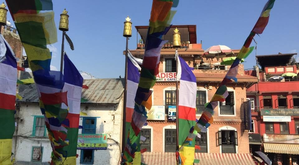 NEPAL AND BHUTAN EXPLORATION 2021